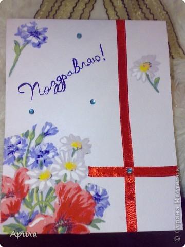 Навеяно весной))) Прошу, не судите сторго, это мои первые открытки фото 2