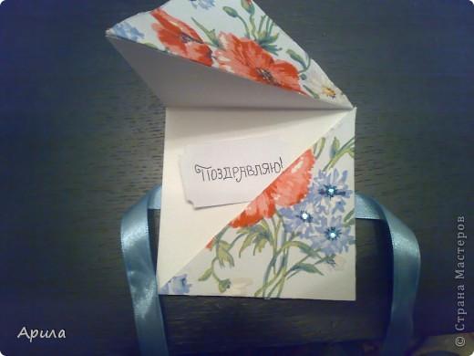 Навеяно весной))) Прошу, не судите сторго, это мои первые открытки фото 5