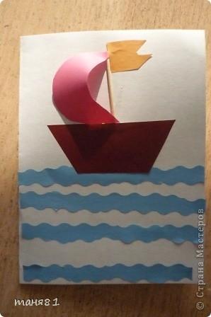 Вот такие кораблики мы сделали для пап с моими первоклашками. Потом положили в конверты и отправили папам по почте, сделали сюрприз!! фото 2