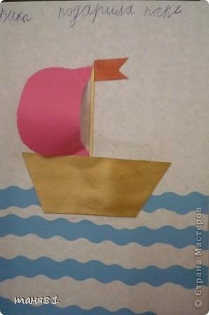 Вот такие кораблики мы сделали для пап с моими первоклашками. Потом положили в конверты и отправили папам по почте, сделали сюрприз!! фото 5