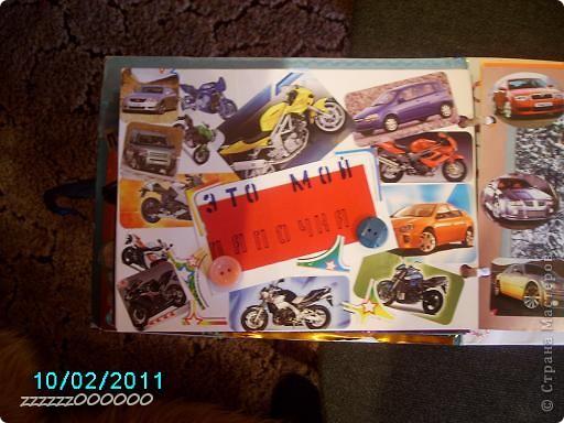 Фото альбомчик. Несколько страниц. Такой альбомчик я сделала для сынишки на годик. фото 7