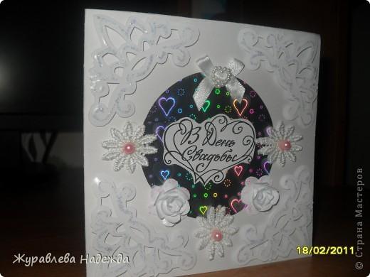 вот такую открытку сделала на свадьбу. Набрела на  один сайт, там есть шаблоны, которые я и использовала к этой открытке, может кому и пригодиться. Вот ссылка: Адрес удален помощником ПС п.2.4. фото 1