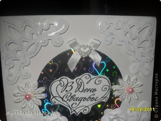 вот такую открытку сделала на свадьбу. Набрела на  один сайт, там есть шаблоны, которые я и использовала к этой открытке, может кому и пригодиться. Вот ссылка: Адрес удален помощником ПС п.2.4. фото 2