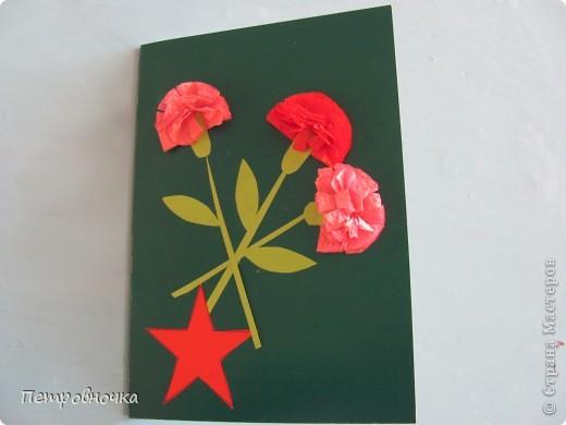 Вот эти открытки мы вручали ветеранам. Дети делали их с радостью. фото 7