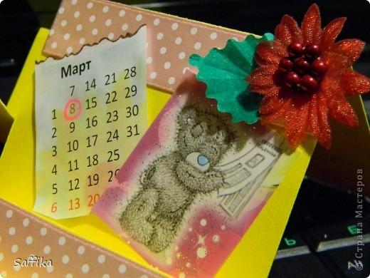 4 открыточки к 8 марта фото 8