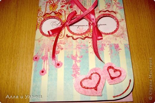 Вот какие открыточки у нас получились! ))) Это наш первый опыт в изготовлении открыток. фото 4