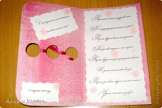 Вот какие открыточки у нас получились! ))) Это наш первый опыт в изготовлении открыток. фото 5