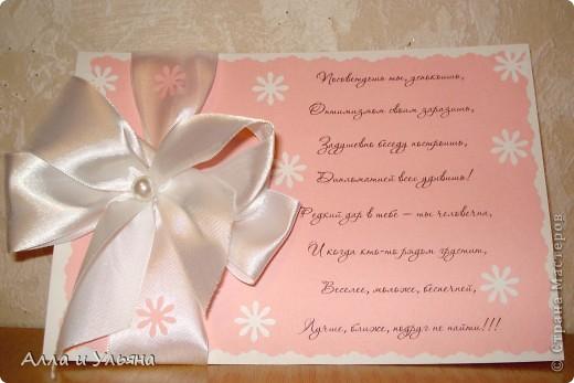 Вот какие открыточки у нас получились! ))) Это наш первый опыт в изготовлении открыток. фото 9