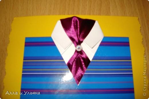 Первые мужские открытки ))) фото 2