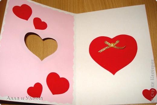 Вот какие открыточки у нас получились! ))) Это наш первый опыт в изготовлении открыток. фото 7