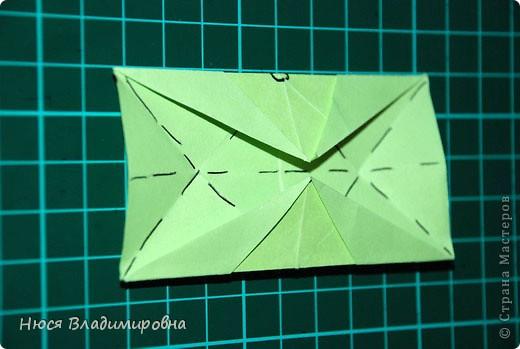 ВСЕМ добрый день, вечер, ночь ... это снова Я , но в этот раз я не с открытками, а с творчеством с которого началось мое знакомство со Страной Мастеров и вообще с миром рукодельного творчества - это оригами,  а если быть точнее с разновидностью оригами - это кусудамы - бумажные шарики, которые вот уже второй год не дают мне спойно спать... так как благодаря им, все и началось и мое творческое взросление и открытие крыжка  и много много чего в жизни изменилось с познанием этого чудного творчества. Этот шарик , я очень люблю - хоть немного он и заморочный в складывании - результат стоит того !!! (да и после 10 модуля - все складывается с закрытими глазами)  фото 16