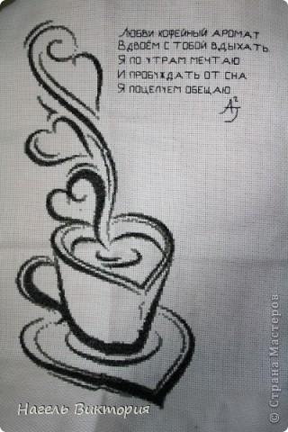 Кофейный аромат фото 1