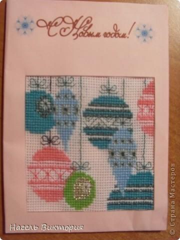 """открытка """"С новым годом"""""""