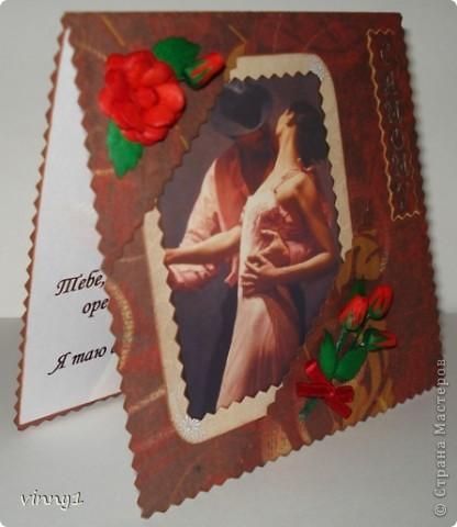 Нашла отличную коллекцию картинок на mail.ru фото 1