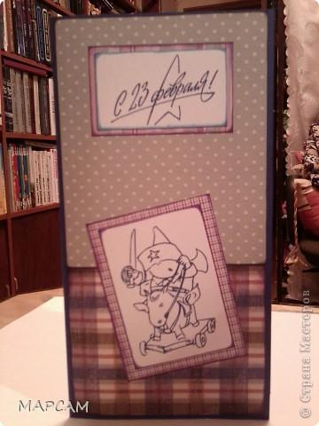 """Доброго времени суток всем, зашедшим ко мне в гости! Здравствуйте, мои дорогие! За всеми хлопотами, подготовками и заказами к предстоящим праздникам, я совсем забыла, что у меня самой не осталось ни одной открытки к 23  февраля (как говорится, """"сапожник без сапог""""). И в итоге из того, что осталось я сделала еще четыре открытки (времени нет, поэтому повторяюсь, но кому-то будет интересно).  Итак, без комментариев... фото 3"""