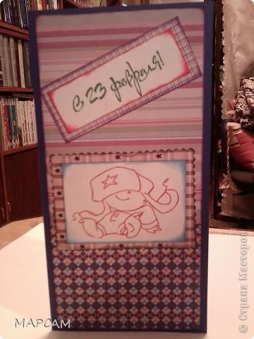 """Доброго времени суток всем, зашедшим ко мне в гости! Здравствуйте, мои дорогие! За всеми хлопотами, подготовками и заказами к предстоящим праздникам, я совсем забыла, что у меня самой не осталось ни одной открытки к 23  февраля (как говорится, """"сапожник без сапог""""). И в итоге из того, что осталось я сделала еще четыре открытки (времени нет, поэтому повторяюсь, но кому-то будет интересно).  Итак, без комментариев... фото 4"""