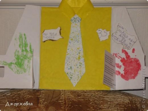 Вот такую открытку мы с детьми сделали для папы. фото 2