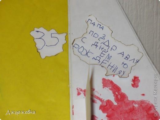 Вот такую открытку мы с детьми сделали для папы. фото 4