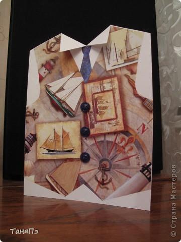"""Вот такие открытки мы с девочками сделали на 23 февраля учителям и мальчикам. За основу взяли белую бумагу для черчения (1/2 листа, кроме той ,что с кораблями: она из целого листа сложенного пополам). Жилет из красивой упаковочной бумаги. Пуговки приклеили на """"Титан"""".  фото 2"""