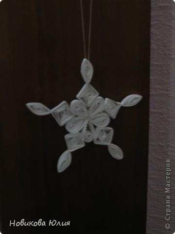 А это мама увидела в самый первый раз Страну Мастеров и сказала это сделать и вот я здесь благодаря модульному оригами!  фото 2