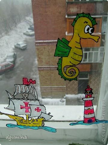 Просто надоела серость за окном. фото 2