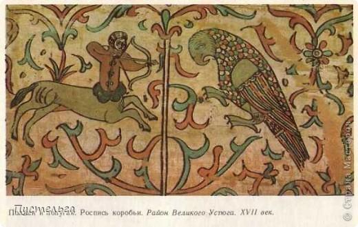 Полкан, герой русских былин, сильный и непобедимый! фото 7
