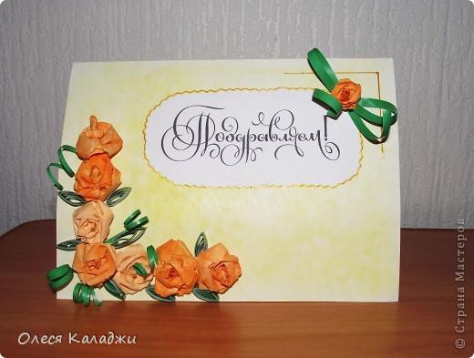 Бумага тонирована вручную(счищался грифель цв карандаша и растирался), розы сделала сама, банты - лента. фото 2