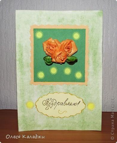 Бумага тонирована вручную(счищался грифель цв карандаша и растирался), розы сделала сама, банты - лента. фото 3