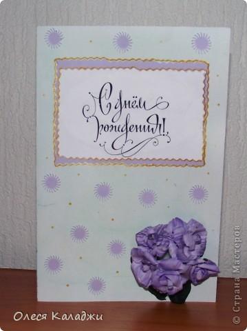Бумага тонирована вручную(счищался грифель цв карандаша и растирался), розы сделала сама, банты - лента. фото 4