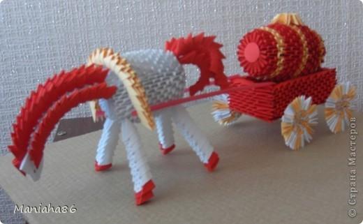 ситуация Оригами китайское