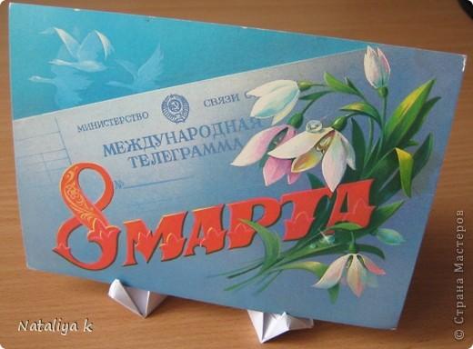 Давно с завистью поглядываю на покупные деревянные подставочки для демонстрации открыток - даже не знаю,как они называются ))) И вот- находка!!! фото 24