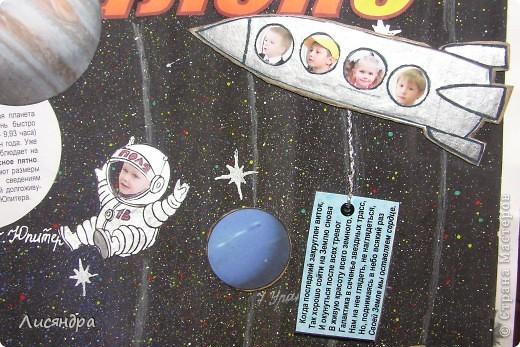 """Космическая тема в ознаменование 50-летия полёта Ю.А. Гагарина коснулась (естессно) и нашей школы. Был объявлен конкурс стенгазет, поделок и сочинений. Я с сыном и его одноклассница с мамой взялись за стенгазету. Хотелось, конечно, что-нибудь такого.... чтобы и оригинально и интересно (познавательно) и красиво. В итоге получилась стенгазета по теме """"Солнечная система"""". Название для неё: Солнечная система - наше близкое далёко. Идея такая, что хоть наша СС уже достаточно хорошо изучена, тем не менее она по-прежнему далека от нас, т. к. человек дальше Луны так ещё и не летал. фото 8"""