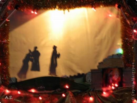 Теневой театр фото 4