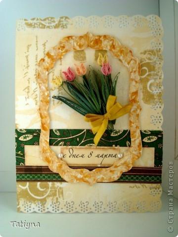 сделала вот такую открыточку с моими любимыми тюльпанами и весенним настроением, фон салетка, рамочку верезала по шаблону, покрыла белой и золотисто-перламутровой акриловой краской фото 2
