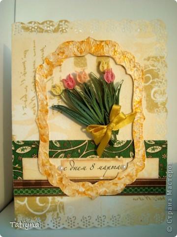 сделала вот такую открыточку с моими любимыми тюльпанами и весенним настроением, фон салетка, рамочку верезала по шаблону, покрыла белой и золотисто-перламутровой акриловой краской фото 1