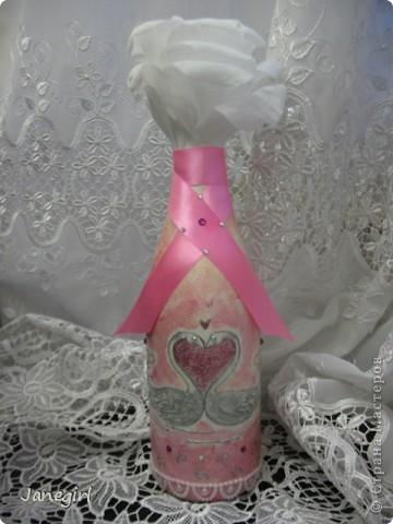 """Давно мечтала сделать бутылочку на свадьбу. Пожелание заказчицы было, чтобы бутылка расцвела и  было куда денежки спрятать. Вот и выросла Роза, а в ней и """"подарочек"""" фото 1"""