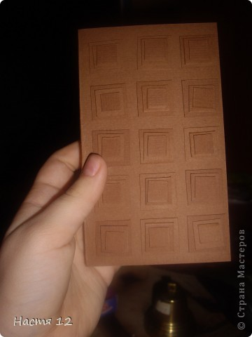 Шоколадка. фото 1
