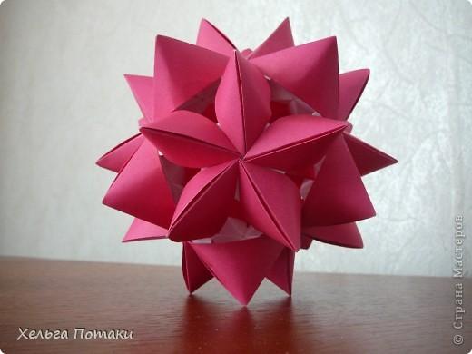 Еще одна весенняя кусудама. Модель Миюки Кавамуры. фото 1
