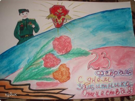 вот такие поздравления мы сделали для нашего папы:))Девочки поздравляю всех ваших мужчин с этим праздником!!!!!!!!!!!!!!Желаю всего самого хорошего, мужчины, спасибо , что вы есть!!!!!!!!!!!!!!!! фото 3