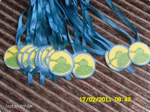 Медальки для награждения мальчиков в соревнованиях на 23 февраля. фото 1