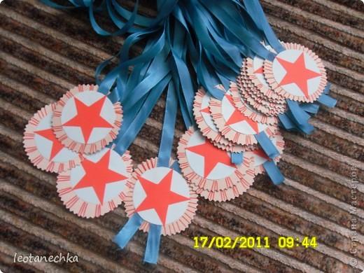 Медальки для награждения мальчиков в соревнованиях на 23 февраля. фото 2