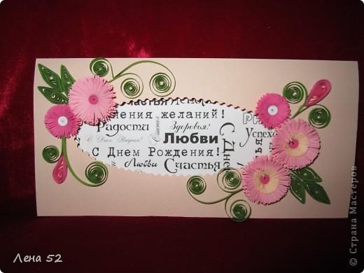Спасибо большое мастерицам открыточного дела за вдохновение и стимул к повторюшничеству Марфе Васильне, Альбине из Уфы, Darinke. фото 7