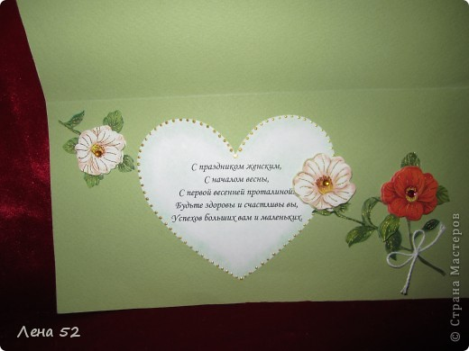 Спасибо большое мастерицам открыточного дела за вдохновение и стимул к повторюшничеству Марфе Васильне, Альбине из Уфы, Darinke. фото 4
