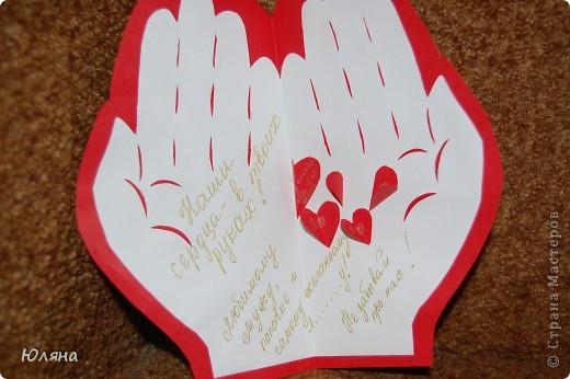 Поделки руки с сердцем