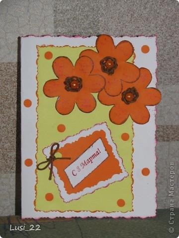Предлагаю открытки к 8 марта. фото 9