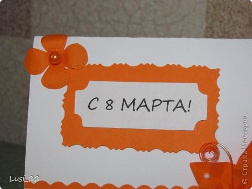 Предлагаю открытки к 8 марта. фото 18
