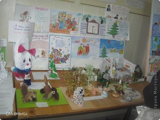 У дочери в школе проходила выставка детских работ. Вот хотели показать и Вам, какой творческий детский народ!  фото 2