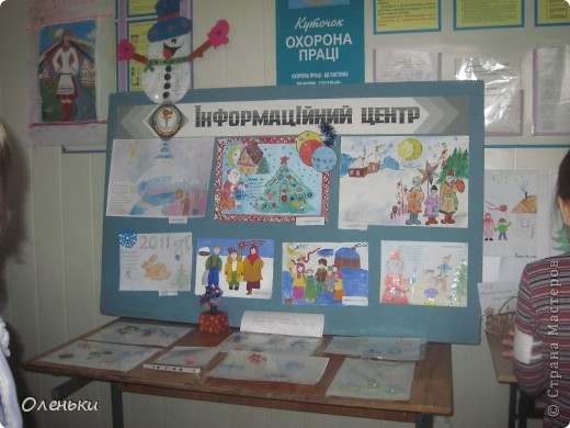 У дочери в школе проходила выставка детских работ. Вот хотели показать и Вам, какой творческий детский народ!  фото 4