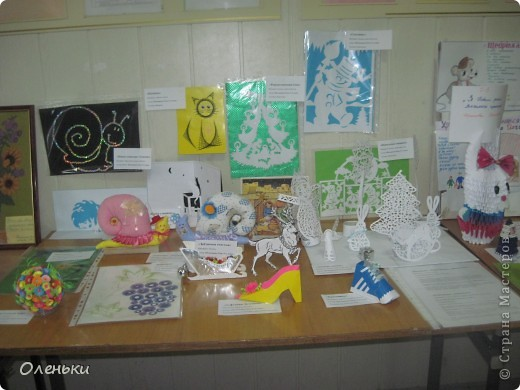 У дочери в школе проходила выставка детских работ. Вот хотели показать и Вам, какой творческий детский народ!  фото 13