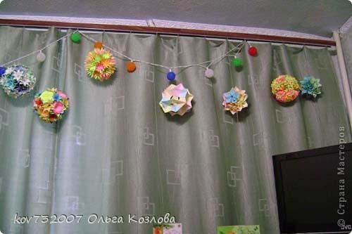Это шторы у ребенка в комнате. фото 2
